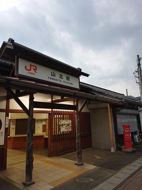 JR御殿場線 山北駅 丸ポスト3