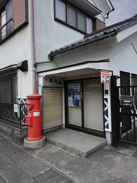 山北駅近く酒蔵前丸ポスト2