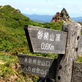 写真: 山の交差点