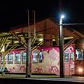 写真: 夜の長井駅