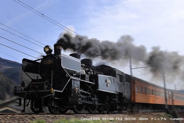 s-282A5705