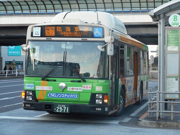 都営バスR-N397 2018-2-6/3