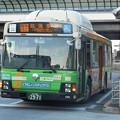 写真: 都営バスR-N397 2018-2-6/3