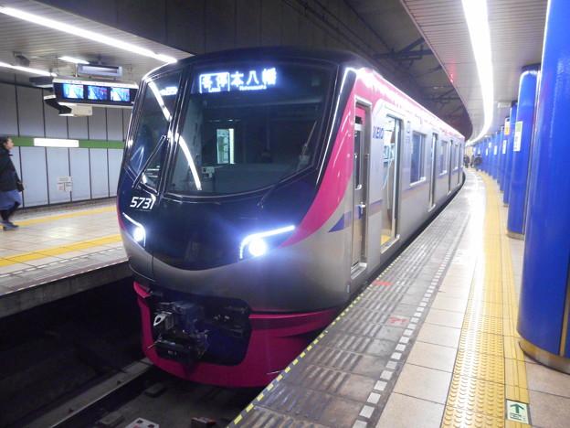 京王電鉄5031F@クハ5731 2018-2-24
