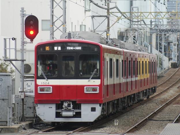 京浜急行電鉄1521F@デハ1524 2018-2-25/1