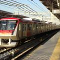 東京急行電鉄6101F@クハ6601 2008-2-15/2