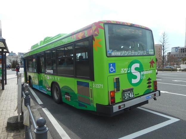 横浜市営バス2-3371「ぶらり三溪園バス」 2018-3-18