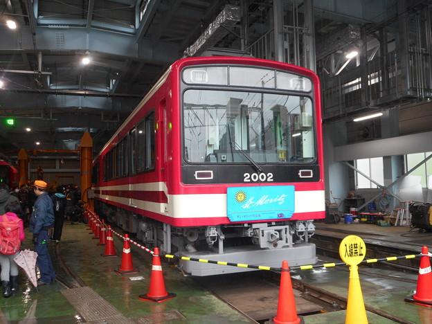 箱根登山鉄道クモハ2002 2018-3-21