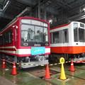 箱根登山鉄道クモハ2002・クモハ1004 2018-3-21