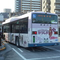 写真: #2919 京成バスC#8160「リカちゃんバス」 2018-3-25/3