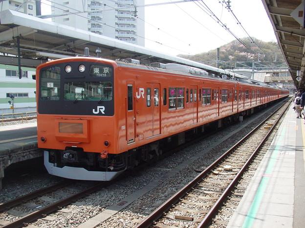 #2957 中央線201系 八トタH5F 2006-4-9