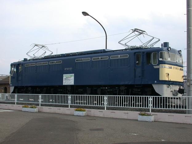 #2972 EF60 123 2002-5-5