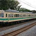 Photos: #2986 南武支線クモハ100-186+クモハ101-188 2002-5-12