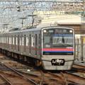 写真: #3005 京成電鉄3005F 2007-6-21