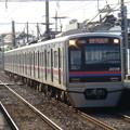 写真: #3006 京成電鉄3006F 2007-5-15