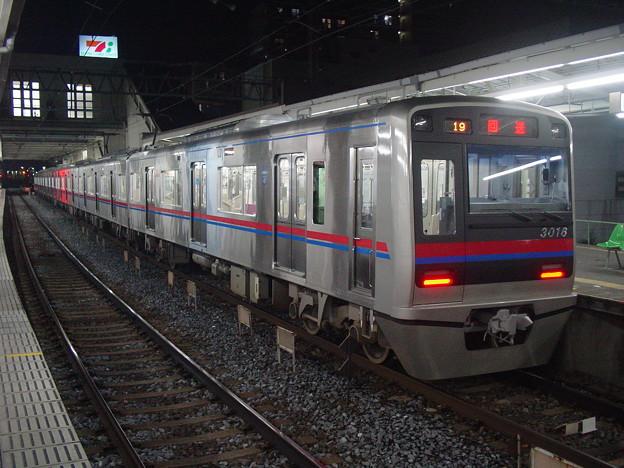 写真: #3016 京成電鉄3016F 2006-5-2