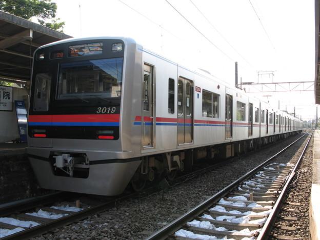 写真: #3019 京成電鉄3019F 2007-5-22