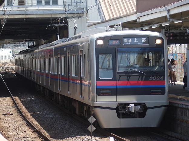 #3034 京成電鉄3034F 2018-4-28