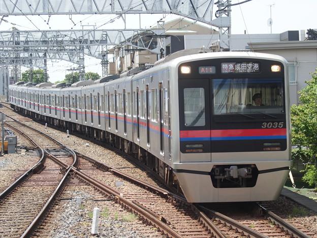 #3035 京成電鉄3035F 2018-4-30