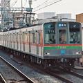 Photos: #3050 住宅都市整備公団鉄道2102F 1993-3-13