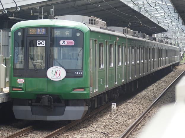 #3062 東京急行電鉄5122F 2018-5-6
