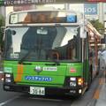 写真: #3084 都営バスP-A614(練馬200か3084) 2018-05-15