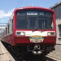写真: #3090 京浜急行電鉄2011F 2018-5-20