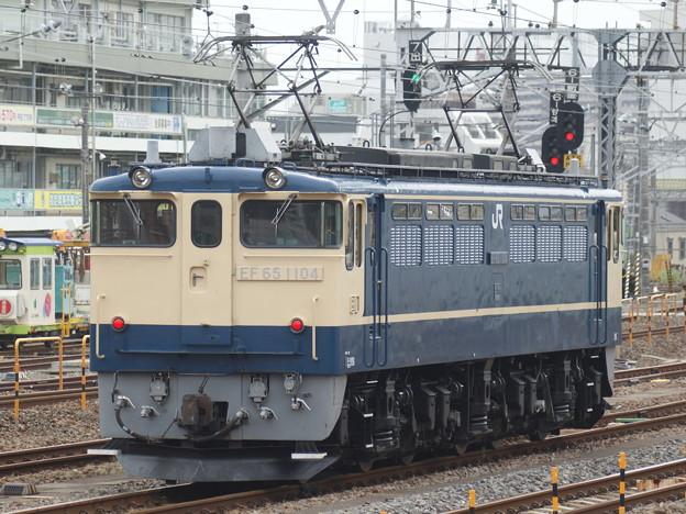 #3112 EF65 1104 2018-5-26