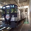 写真: #3136 西武鉄道クハ9008x10 2018-6-2