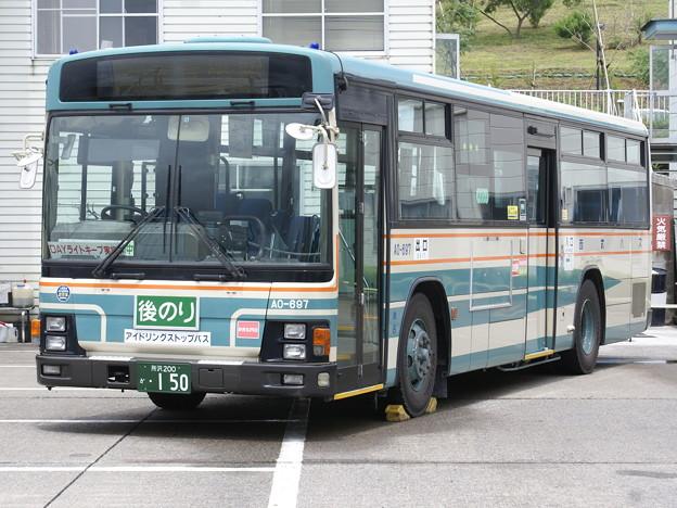 #3150 西武バスA0-697 2012-7-8