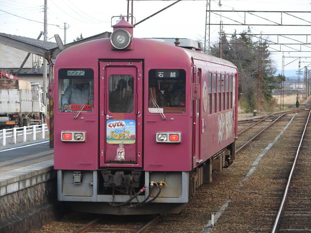 #3197 くりはら田園鉄道KD952「OH!バンデス」号 2007-1-1