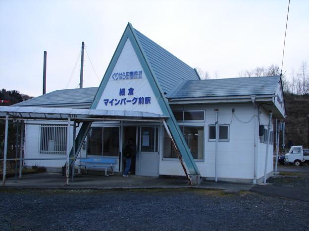 #3199 くりはら田園鉄道細倉マインパーク駅舎 2007-1-1