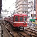 Photos: #3214 京浜急行電鉄デハ1305x4 2010-6-25