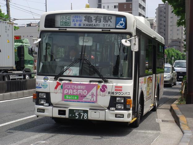 #3229 京成タウンバスT004 2008-7-1
