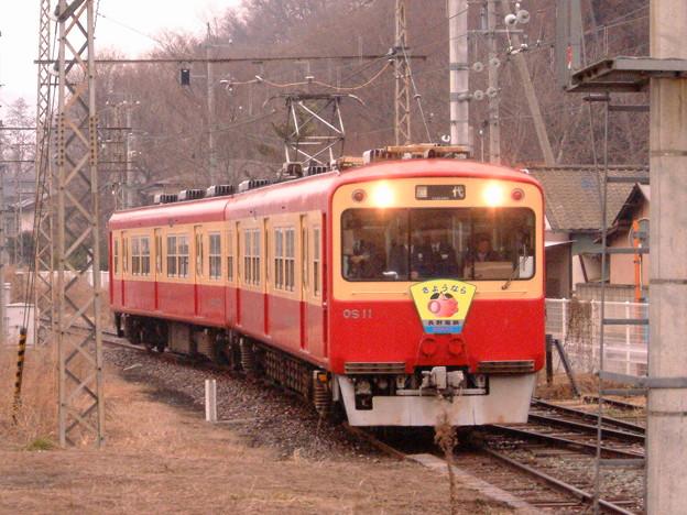 #3237 長野電鉄OS11F 2003-3-1