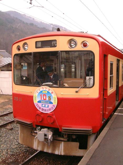 #3238 長野電鉄クハ61 2003-3-1