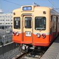 写真: #3295 京成電鉄モハ3295x4 2007-3-28