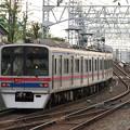 写真: #3319 京成電鉄C#3811 2009-9-22