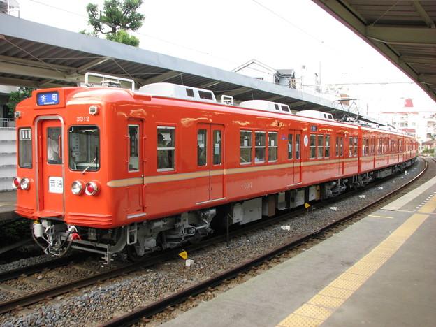写真: #3325 京成電鉄3312F 2009-9-22