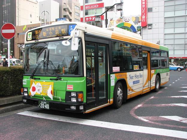 写真: #3328 都営バスV-T220 2009-9-23