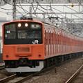 #3331 中央線201系 八トタH5F 2007-3-25