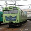 #3339 クハ103-3003 2005-8-27