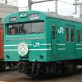 #3341 クハ103-335 2005-8-27