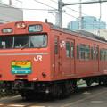 #3343 クハ103-475 2005-8-27