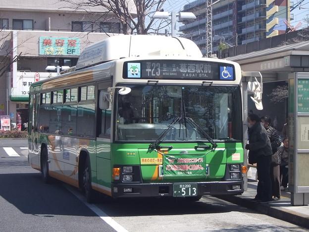 #3391 都営バスR-H112 2011-4-1