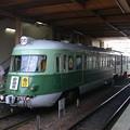 Photos: #3403 名古屋鉄道ク2401-モ3401 2002-8-4