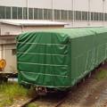 写真: #3420 中野車両基地の謎の車体 2018-9-1