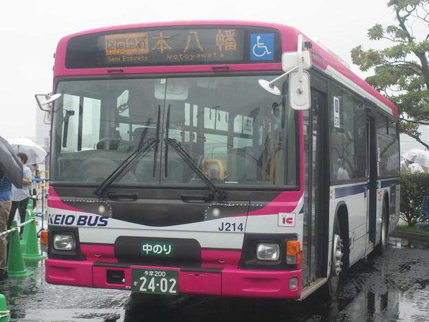 #3451 京王バス南J21214 2018-9-15