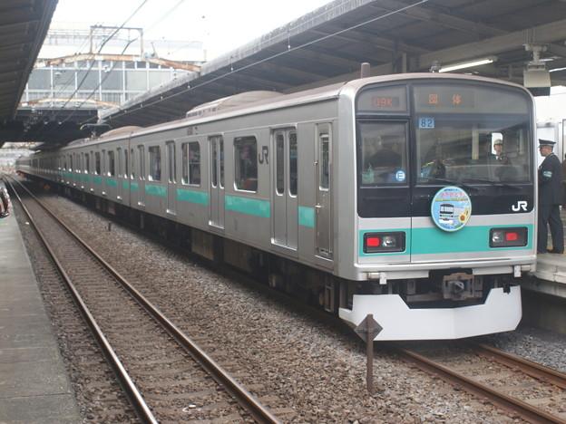 #3490 209系1000番台 東マト82F 2018-10-13