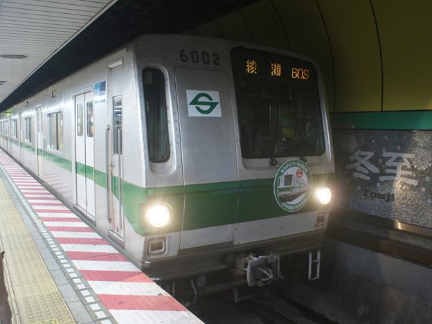 #3492 千代田線C#6002 2018-10-14